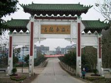 李庄古镇-宜宾-Simonxbwang