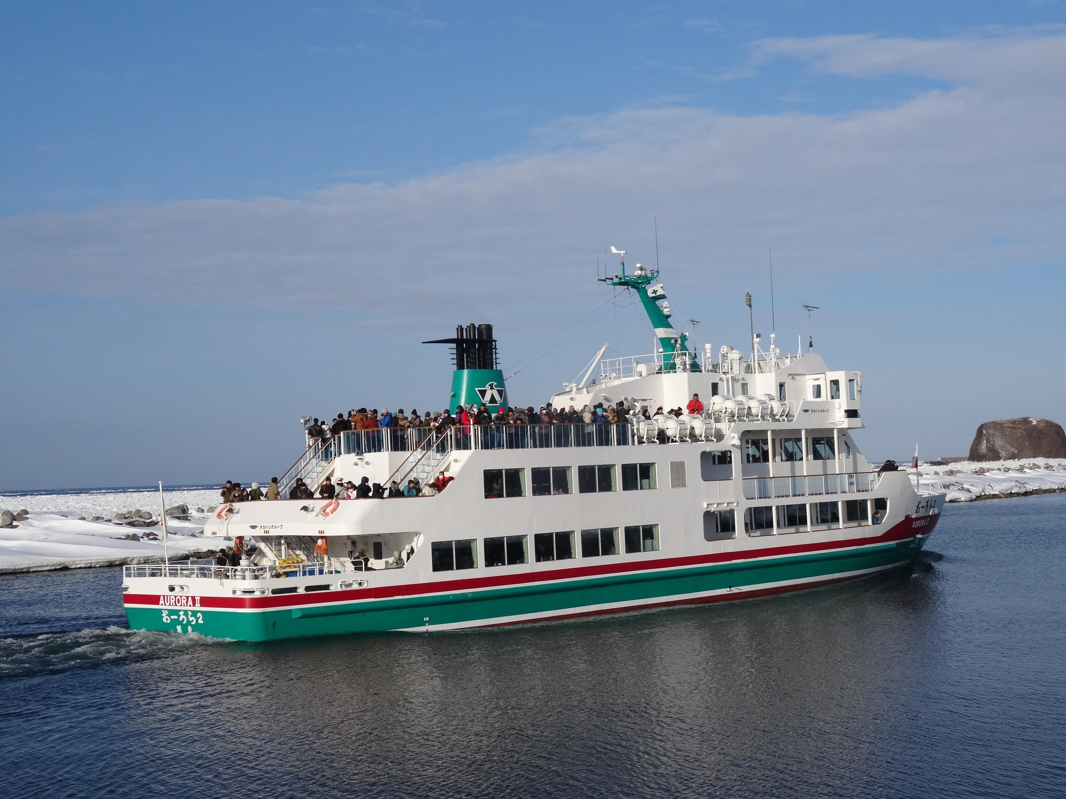 Day Tour of Mount Iō & Garinko II Icebreaker Cruise [Depart from Lake Akan]