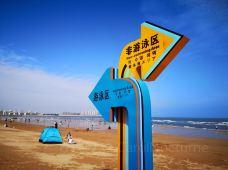 灵山湾海滨公园-青岛-CarolNocturne