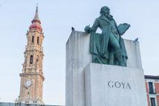 Goya Museum-萨拉戈萨-doris圈圈