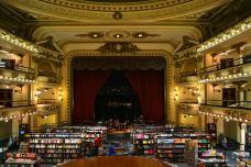 El Ateneo Grand Splendid 书店-布宜诺斯艾利斯-juki235
