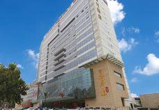 九龙湾温泉商务酒店-邯郸-用户1