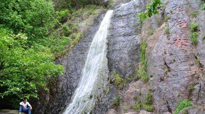 西径山(琴湖飞瀑)51924 (17)