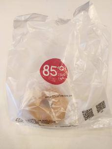 85度C(龙岩九一店)-龙岩