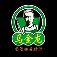 马金龙麻辣烫(门源店)-门源