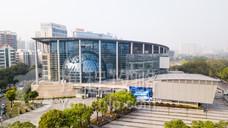 东莞市科学技术博物馆