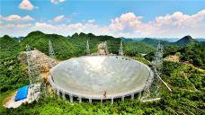 大射电望远镜观景台-平塘-Yuaaa