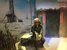 大庆石油技术博物馆-大庆-KOMATSU791110