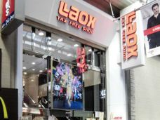 Laox(心斋桥筋店)-大阪-是条胳膊