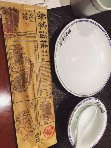 蔡家酒楼(永安大街店)-浑源-139****0666
