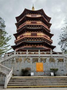 博鳌禅寺-琼海-莺语花儿