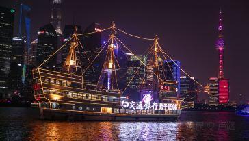"""上海-""""船长号""""游船浦江夜游 (2)"""