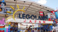 日本乐高乐园