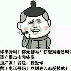 大饱口福(明朗店)-从化区