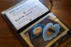Ishigakijima Kids-石垣-doris圈圈