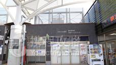 倉吉駅内観光案内所