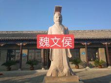 石刻博物馆-大名-M36****8658