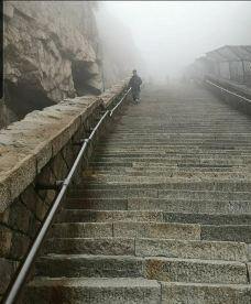 日观峰-泰山-冰之炙点