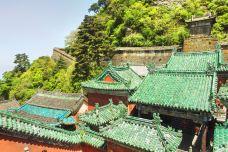 太和宫-武当山