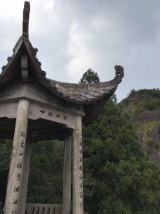 南岭国家森林公园-乳源-武汉老龙