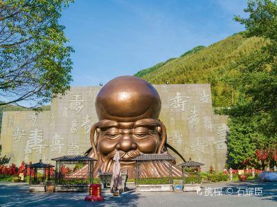 寿文化广场简介与点评