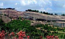 南岩寺景区-弋阳-AIian