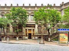 天津风情建筑博览2日游