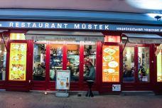 Mustek Restaurant-布拉格-186****0605