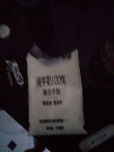 南北码头(小河店)-常州-m82****25