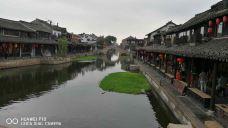 IMG_20170927_122421-西塘风景区-西塘-C_image