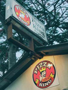 Pizza King Express-象岛-乖小咪
