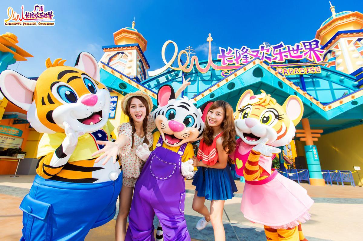 Guangzhou Chimelong Paradise Ticket