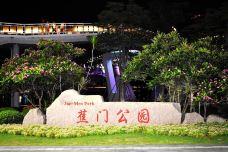 南沙蕉门公园-广州-携程旅行顾问郭瑞