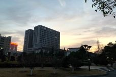 中国科学技术大学-合肥-导演您说我躺哪