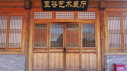 蔚州灵岩寺 (8)