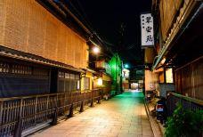 花见小路-京都-M33****6515