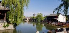 中国运河税史馆-枣庄-我想遇到你