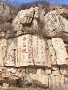 日观峰-泰山-享受生活2013