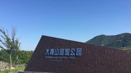 大青山 (1)