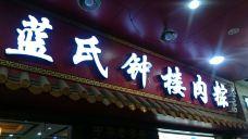 古城泉州-泉州-love-niu