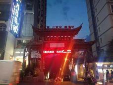 浦东第一图书馆-上海-M35****4495