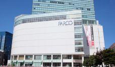 PARCO(仙台店)-仙台-Karen埋