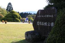 恩赐箱根公园-箱根-doris圈圈