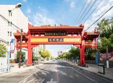 辽宁道光廿五集团满族酿酒公司-沈阳-宫小剑