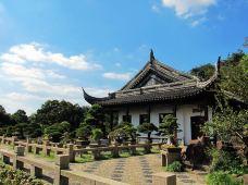 万景山庄-苏州