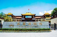 西藏博物馆-拉萨-尊敬的会员