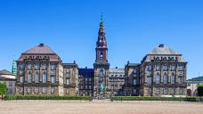 克里斯蒂安堡宫
