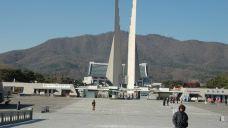 独立运动纪念馆
