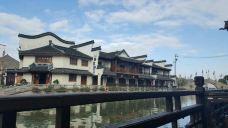 清宁桥-西塘-一只小唐稀
