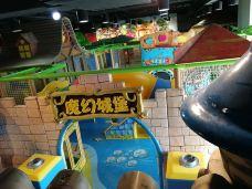 哈奇宝贝儿童乐园-苏州-AIian